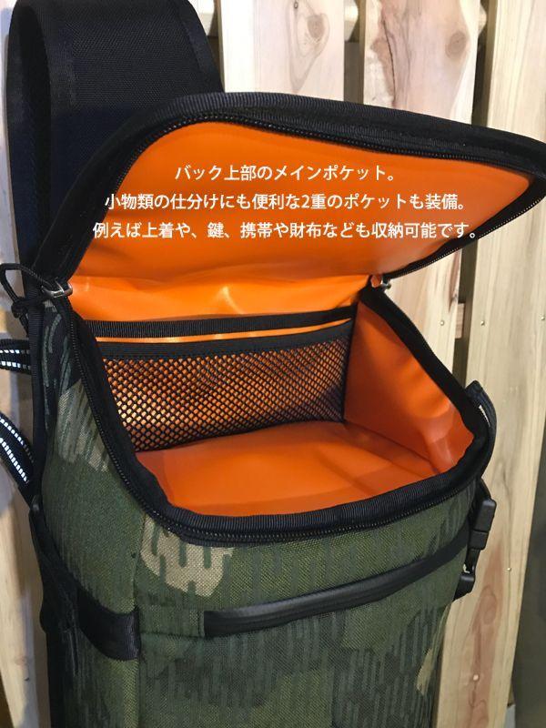 """""""CHROME(クローム)NIKO(ニコ)"""