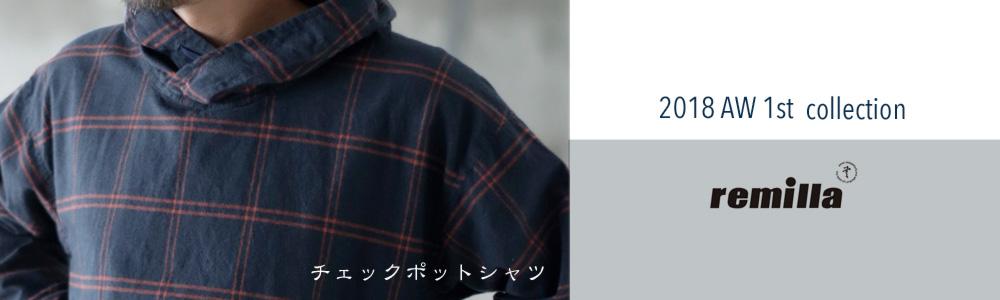 remilla チェックポットシャツ 2018 AW