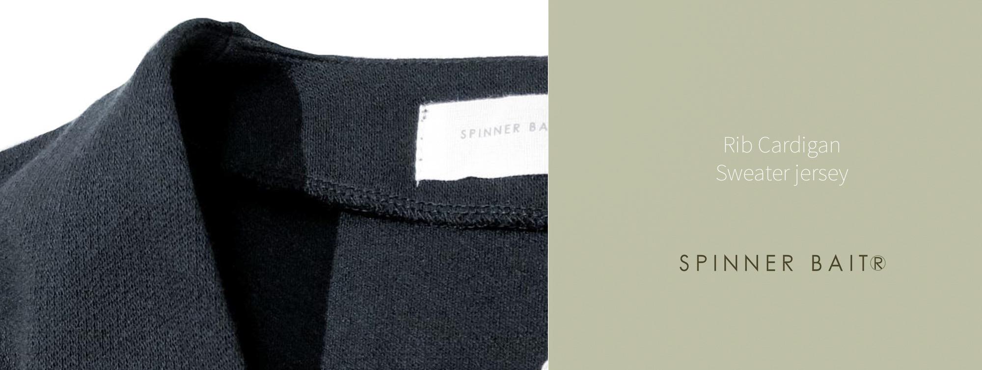 """SPINNER BAIT(スピナーベイト) リブカーディガン  """"セータージャージ"""""""