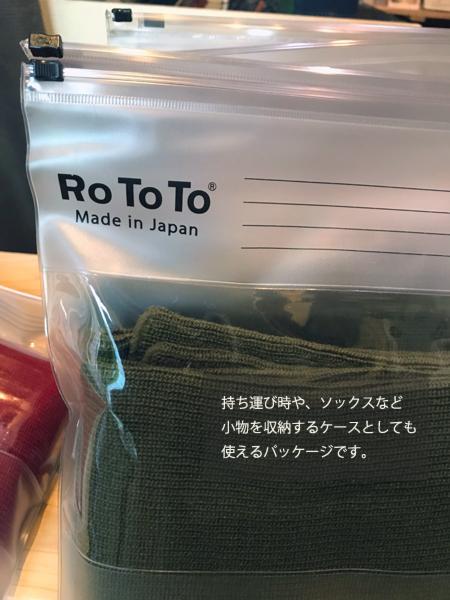 """Rototo"