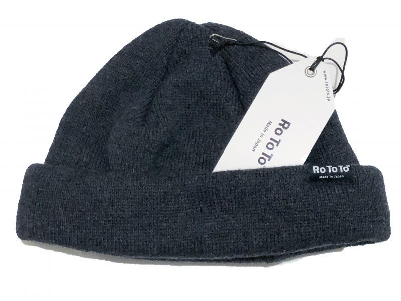 ROTOTO (ロトト)のCOTTON CASHMERE ROLL UP BEANIE  チャコール