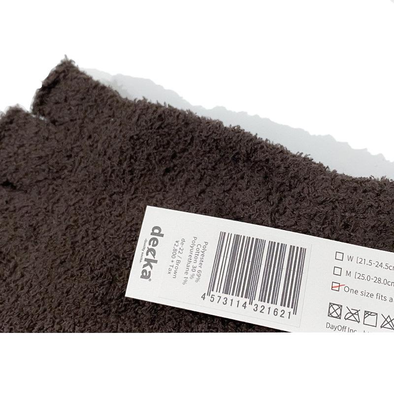 decka quality socks  Jonny glove  靴下 ブラウン