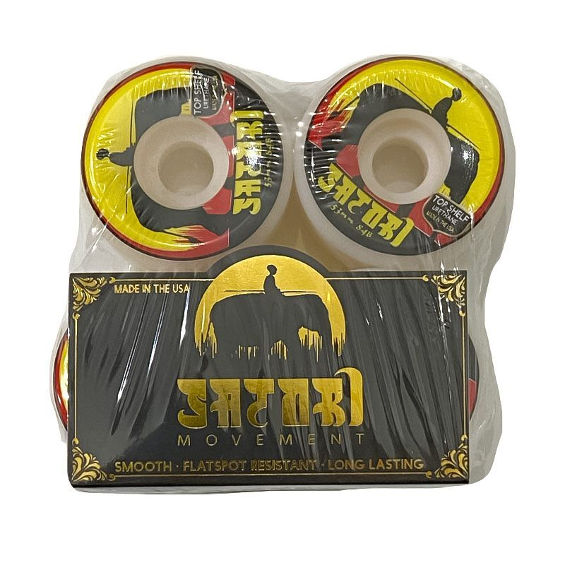 SATORI   ELEPHANT TOP SHELF  53MM 84B